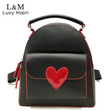 Женщины рюкзак в форме сердца Засов Сумка Высокое качество из искусственной кожи рюкзак женский для девочек-подростков школа Дорожные сумки XA1121H