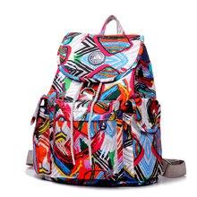 2016 Мода Полосатый Рюкзак Женщины Сумку Высокого Качества Нейлон mochila feminina школьные сумки рюкзак женщины рюкзак bolsa