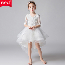 IYEAL Princess Flower Girl Dresses for Weddings 2019 V- Neck Lace Half Sleeve Little Girls First Communion Pageant Gown 4-12T