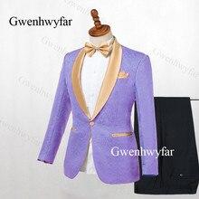 Gwenhwyfar hommes Jacquard lavande Blazer costume sur mesure Slim fit marié smoking marié affaires robe de mariée (veste + pantalon)
