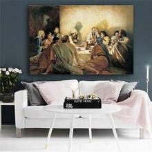 Última ceia da vinci famosa pintura a óleo sobre tela cartazes e cópias escandinávia nordic arte parede imagem para sala de estar decoração