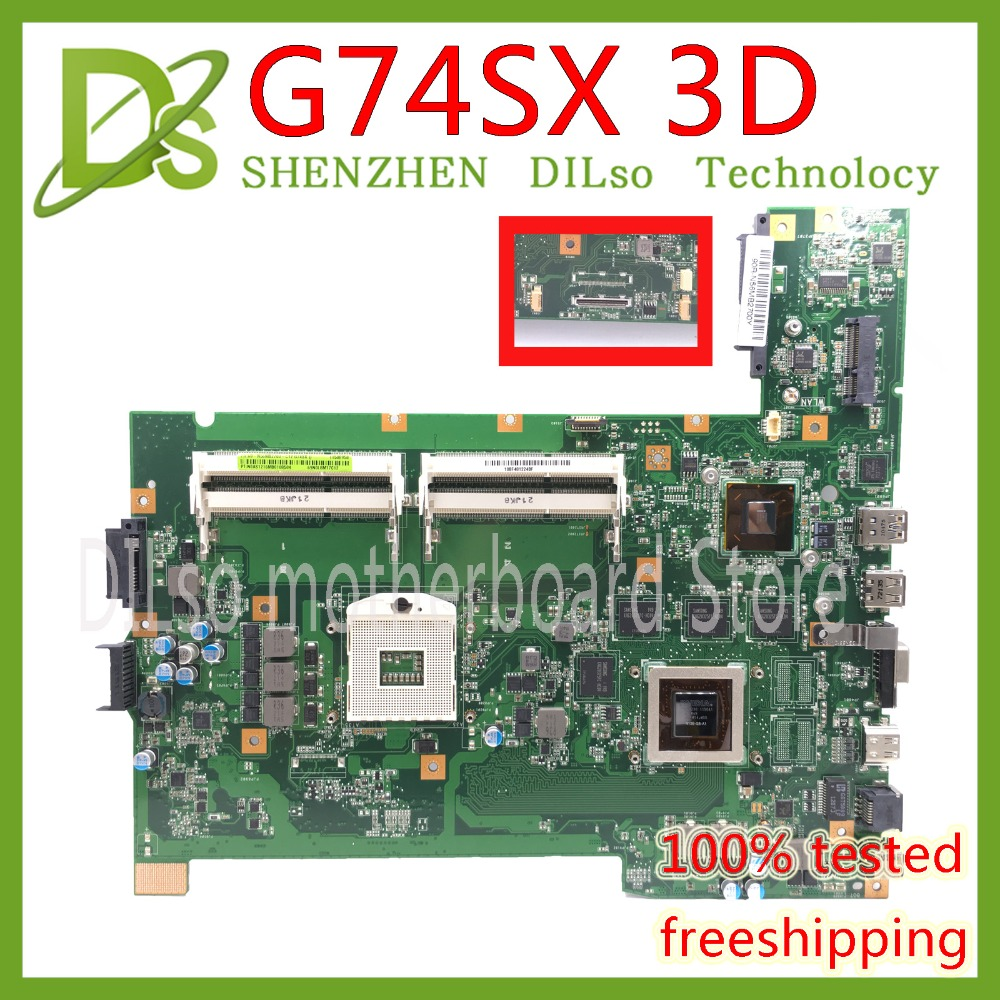 KEFU G74SX motherboard for ASUS G74SX GTX560M support 3D connector 8 Memory's laptop motherboard 100% test original in stock free shipping new brand original g74sx laptop motherboard g74sx main board gtx560m 2d lcd connector n12e gs a1 100