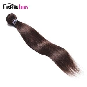 Image 2 - אופנה ליידי מראש בצבע מלזי ישר שיער חבילות חום כהה צבע #2 שיער טבעי הארכת 1/3/4 צרור לחפיסה שאינו רמי