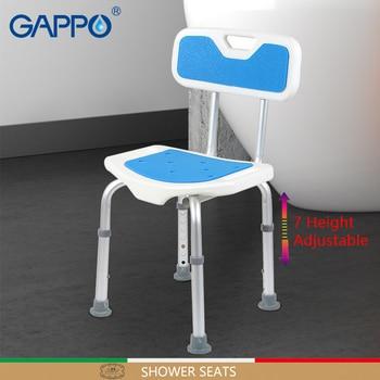 GAPPO Wall Mounted Shower Seats Toilet Trainers bathroom height adjustable bathroom seats toilet seats