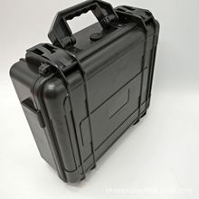 ABS material plastic hard case tool box for spray gun/thickness gauge hard plastic carrying tool case