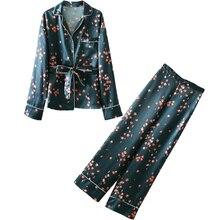 Комплект для женщин, весна, темперамент, модный принт, свободная куртка+ высокая талия, широкие брюки, элегантный комплект из двух предметов