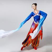 Long Sleeve Dance Costume National Classical Dance Yangko Dance Modern Dance Costume Cos Female Long