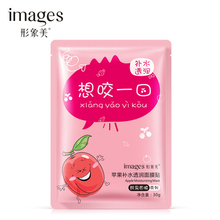 Images Fruit mask strawberry Blueberry baby moisturizing mask water The real thing baby silk mask