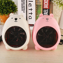 все цены на Cartoon Mini Electric Heaters Warm hand Small Desktop Heater  Cute Warm Fan For Household Office Dorm онлайн