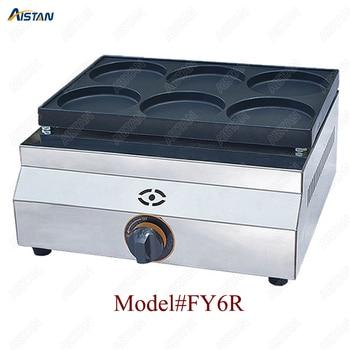 FY06R Gas Egg Hamburger Pie/Red Bean Pie Cake/Dorayaki Snack machinery 2