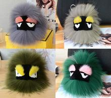 HOT  Little Monster Karl Fur Bag Monster Bag Bugs Charm Keychain Plush Toys With dust cloth pompom key chain car keyring Trinket