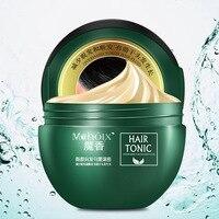 Natural Ginger Hair Care Essence Treatment for Hair Loss Help Hair Regrowth Serum Repair Root Thicken Hair Care Cream