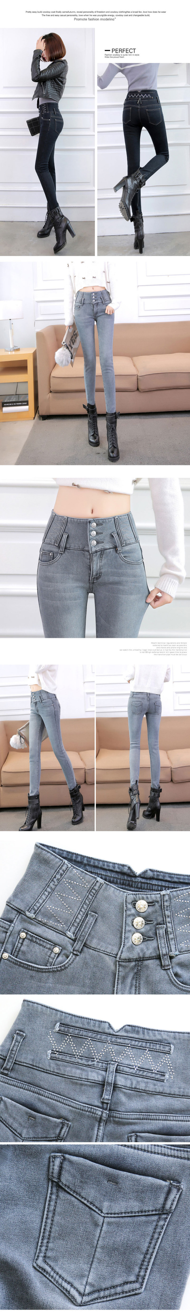 The-new-show-female-foot-tall-waist-jeans-height-pants-with-velvet-elastic-cultivate-one's-morality_02
