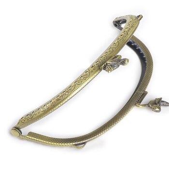 12.5cm Arch Metal Purse Frame Handle for Clutch Bag Handbag Accessories Making Kiss Clasp Lock Antique Bronze Tone Bags Hardware