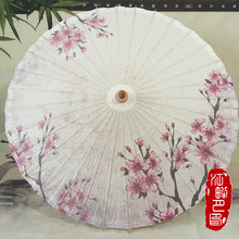 Classical Retro Pink Plum Blossom Chinese Handmade Oil Paper Umbrella Cosplay Parasol Decoration Gift Dance Umbrella(China)