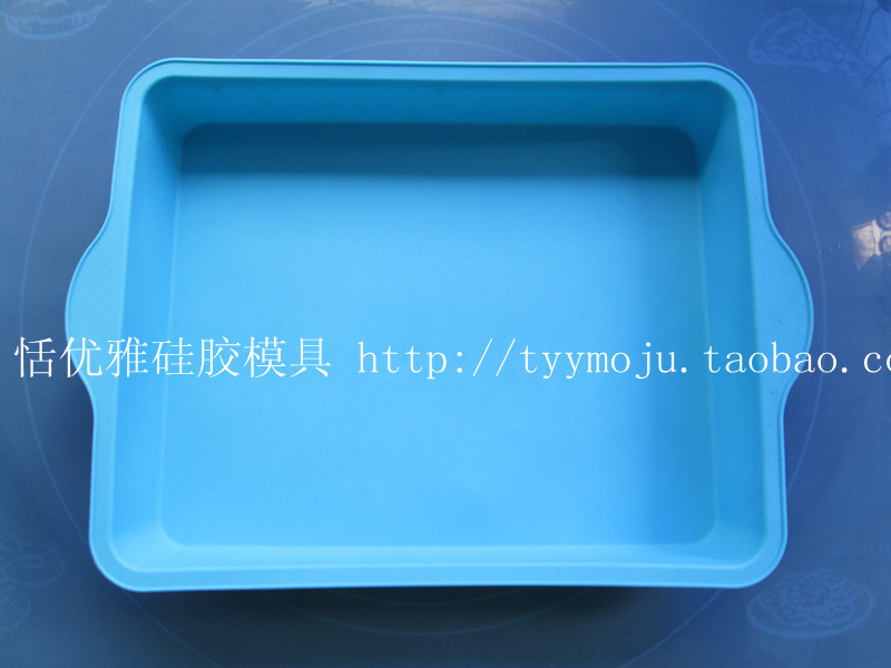 Silicone Large Square Cake Soap Pudding Jelly Candy Cookie Biscuit Mold Mould Pan Bakeware Wholesales,Free shipping