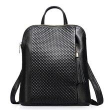 Роскошные 100% реальная мягкая натуральная кожа женские летние небольшие рюкзаки школьные сумки дорожные сумки кисточкой рюкзак для школы рюкзак