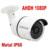 Sunchan alta qualidade ahdh câmera 1080 p 2.0mp 36 ir led night vision câmera à prova d' água ao ar livre do cctv camera w/suporte