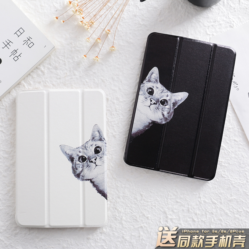 Black cat Magnetic Flip Cover For iPad Pro 9.7 10.5 Air Air2 Mini 1 2 3 4 Tablet Case Protective Shell for New iPad 9.7 2017 nice soft silicone back magnetic smart pu leather case for apple 2017 ipad air 1 cover new slim thin flip tpu protective case