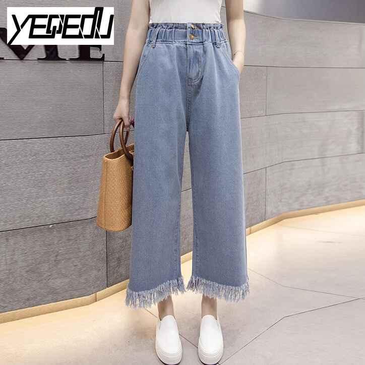 цена на #2029 Distressed jeans femme Plus size High waisted Elastic waist Loose Wide leg jeans Vintage Denim jeans womens Boyfriend