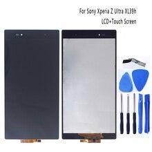 Adecuado para Sony Xperia Z Ultra XL39h XL39 C6833 LCD Digitalizador de pantalla táctil para SONY Xperia Z Ultra con marco + envío gratis