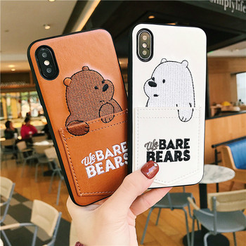 Luxury Leather Cartoon Bear Phone Case For All iPhone