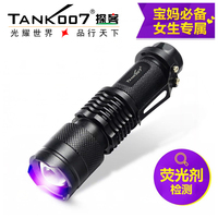 TANK007 365nm High Power 1w LED UV Ultra Violet Flashlight Torch light AA anti fake check money ,jewelry, ticket,fluorescence
