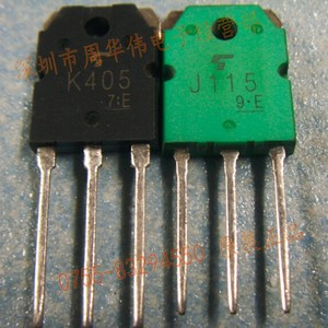 Image 1 - 2sk405 2SJ115 K405 J115 2SK400 2SJ114 K400 J114 2SK399 2SJ113 2SJ200 2SK1529 2SK225 2SJ8 2SK286 2SJ96 2SK272 2SJ92