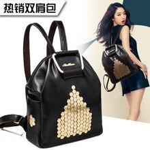 2016 новая мода заклепки панк женский рюкзак рюкзак 168-126