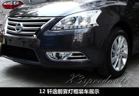 Free Shipping Chromed Front Fog Light Cover Trim For Nissan Sentra Sylphy 2012 2013 2015