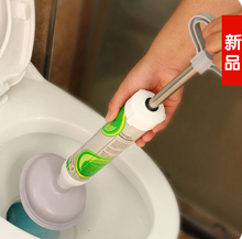 Buy plumbing plunger and get free shipping on AliExpress.com