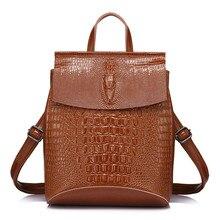 Женский рюкзак из сплит кожи REALER рюкзак школьный для девочек подростков