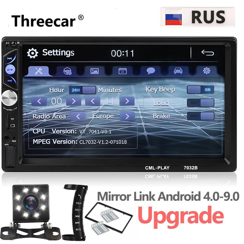 Новейший 2 din Авторадио Bluetooth Mirrorlink автомобильный стерео 7