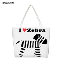 Women Printing Canvas High Capacity Shoulder Bag White Zebra