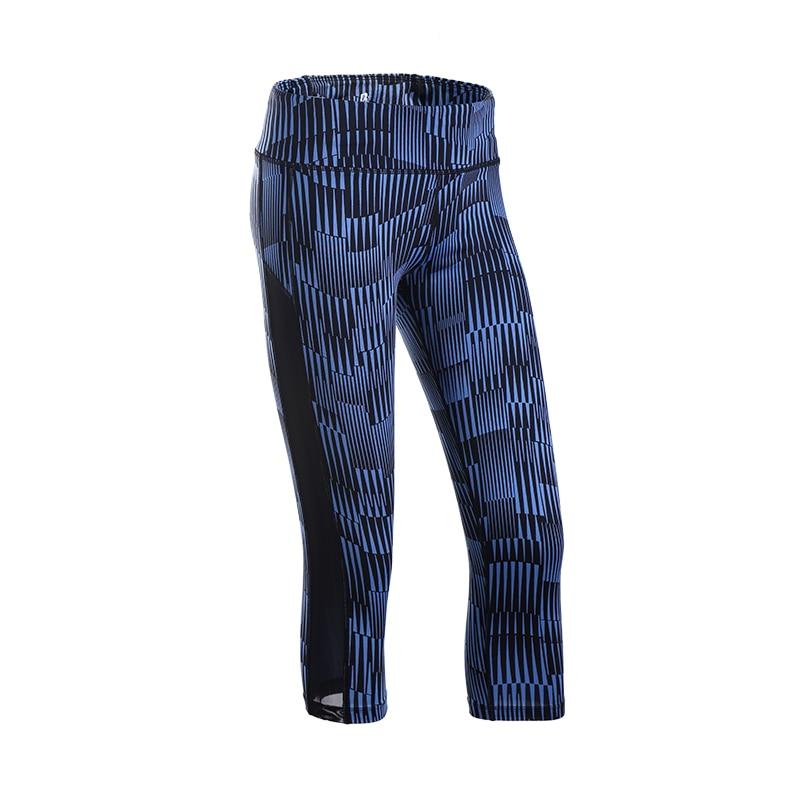Pantallona të gjera U Yoga Fitness Capris Panel i mprehtë vertikal - Veshje sportive dhe aksesorë sportive - Foto 6