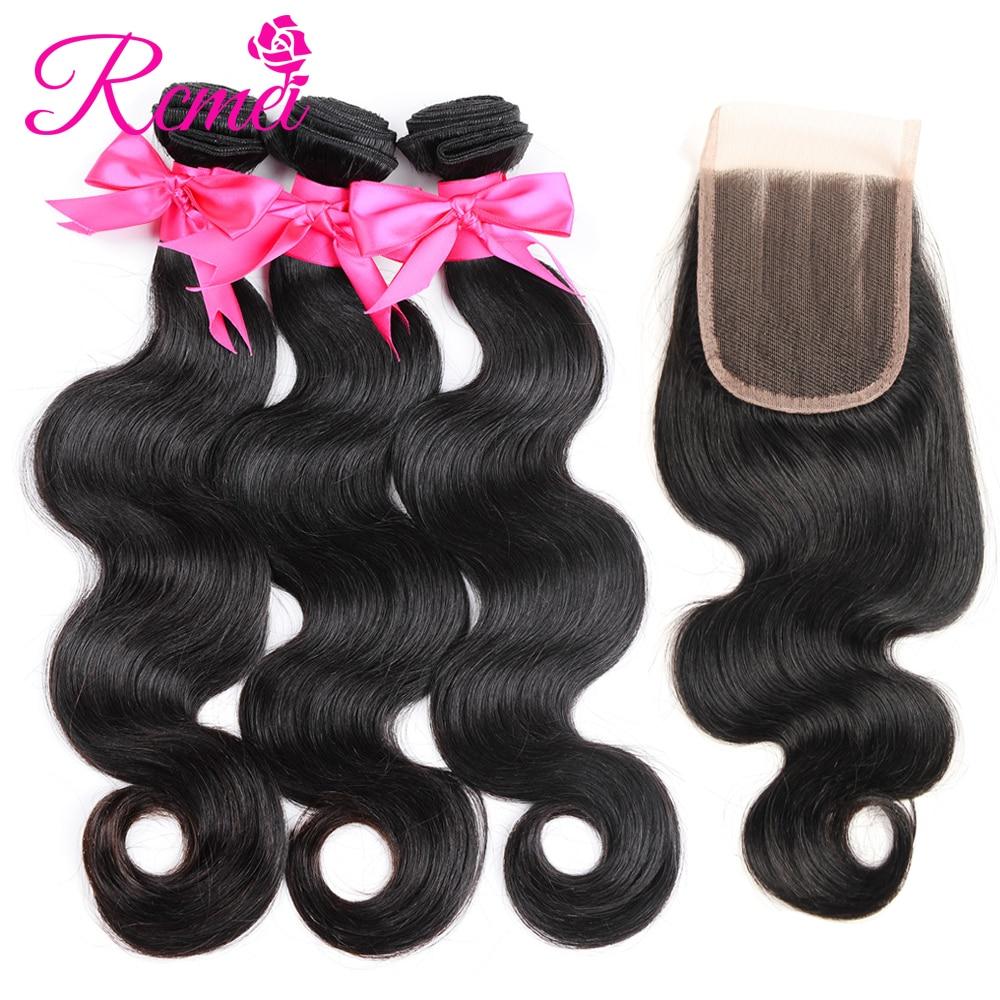 RCMEI Brazilian Body Wave Human Hair Bundles With
