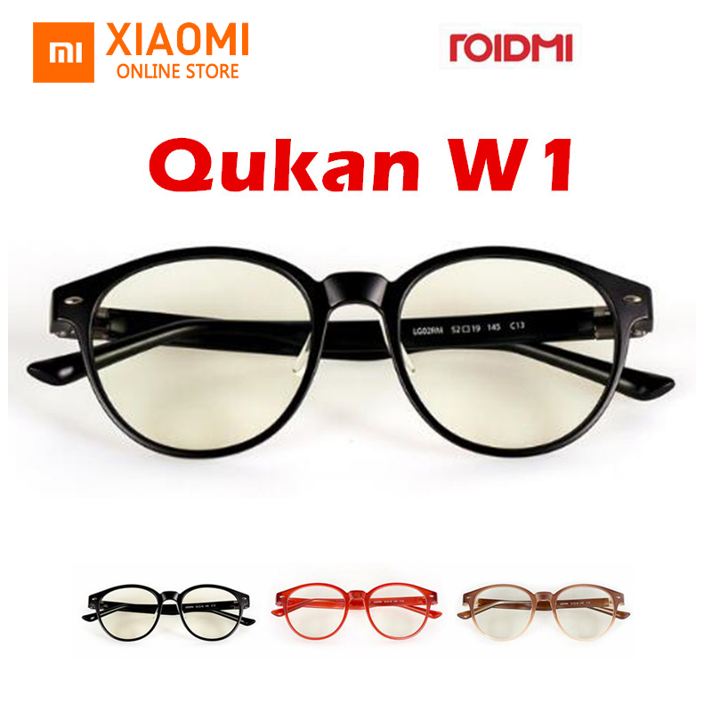 Xiaomi Mijia ROIDMI B1 Detachable Anti blue rays Protective Glass Eye Protector For Man Woman Play