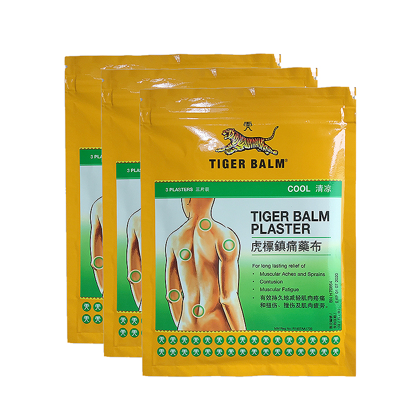 9 Patches Tiger Balm Patch Plaster, Cool Cold Medicated Pain Relief,Plaster-RD,Relief Of Muscular Aches And Pains