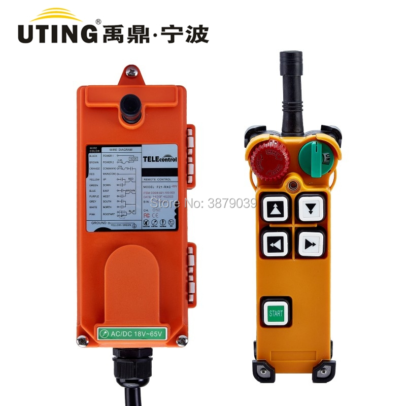 Nice UTING CE FCC Industrial Wireless Radio Double Speed F21-4D Remote Control(1 Transmitter+1 Receiver) for Crane f21 e1 2 transmitter 1 receiver uting ce fcc industrial wireless radio single speed 6 buttons remote control for hoist crane