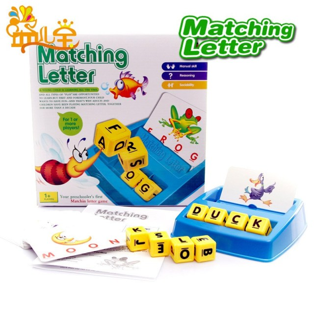 Early Childhood English Matching Letter Game Spelling