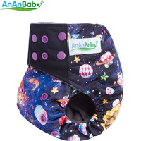Ananbaby Resuable Bamboo Charcoal Inner Cloth Diaper AI2 Baby Cloth Nappies With Double Leaking Gusset Snap