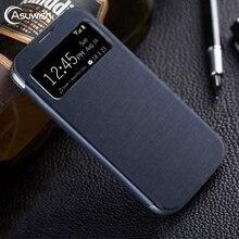 フリップカバーレザー携帯電話ケース三星銀河 S4 s 4 siv 9500 GalaxyS4 gt I9500 I9505 GT I9500 GT I9505 スマート表示オリジナル