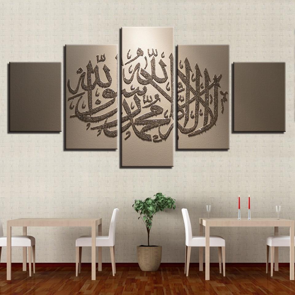 Schilderij Woonkamer Islamaffiche Canvaskunst Populair Kader 5 Paneel - Huisdecoratie