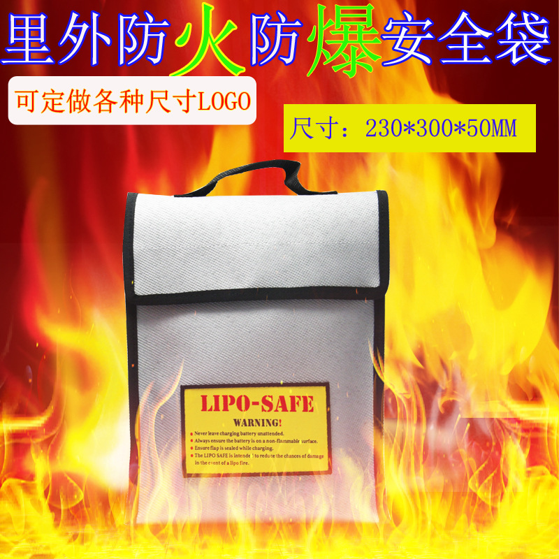 23*30*5 Explosion-proof Lipo File Guard Charging Protection Battery Safe Bag Fire Resistant Pouch Lipo Anti Fire Bag