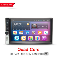 Android7 1 Quad Core Car Multimedia Player 2G DDR3 RAM 16G ROM For Universal 2 Din