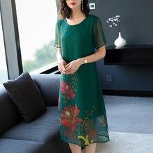 YICIYA Green silk dresses woman party night 2019 plus size xxl for big women elegant retro robe dress summer a line clothing