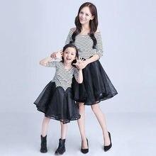 Мать и дочь платья одежда с плеча органза пачка бальное платье с высокой талией платье принцессы тонкий соответствующие семьи юбки