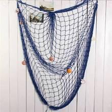 Рыболовная сеть Морская Раковина Морская звезда подвесная домашняя стена Морской Декор тема океана домашний декор