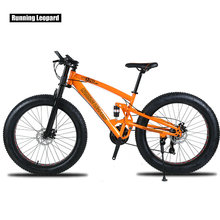 Running Leopard 7/21/24 Speed 26×4.0 Fat bike Mountain Bike Snow Bicycle Shock Suspension Fork Free delivery Russia bicycle