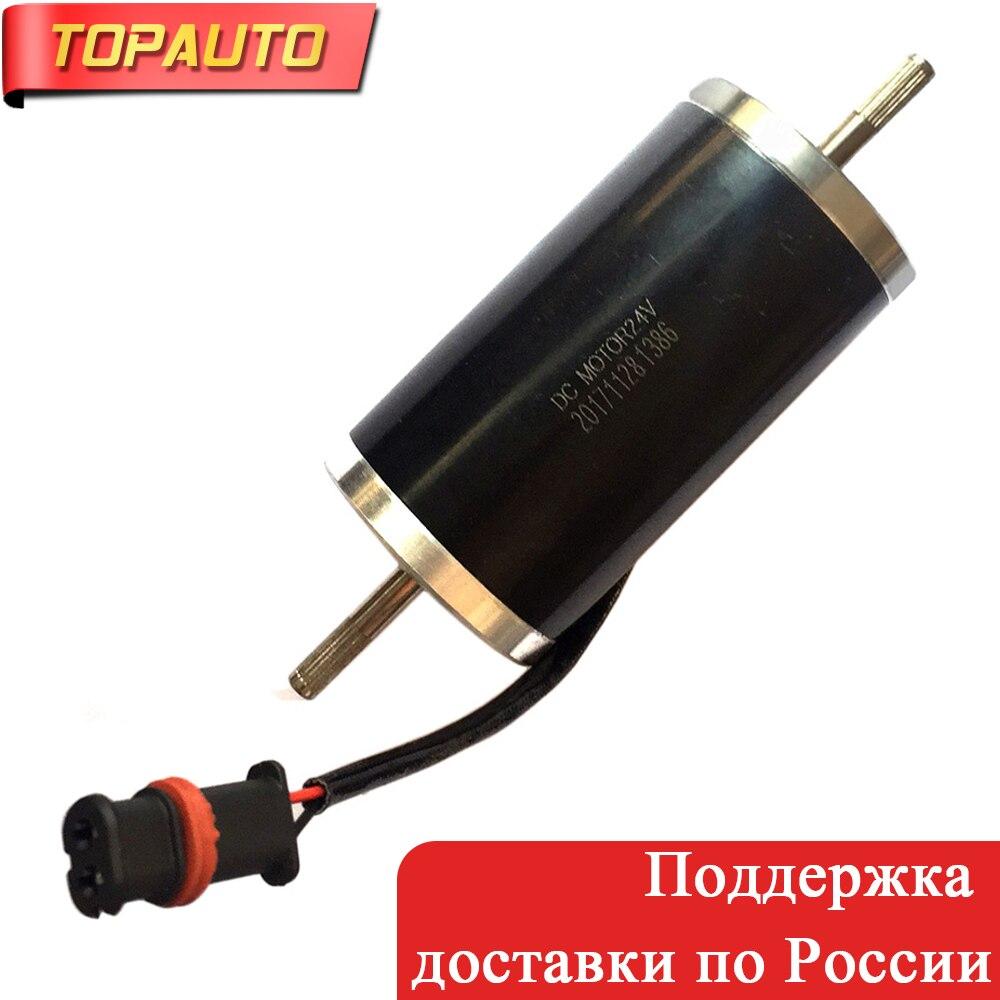 TopAuto 12 V 24 V Motor eléctrico para centralitas Airtronic D4 Diesel aire del aparcamiento de reemplazo de combustión camión accesorio del coche